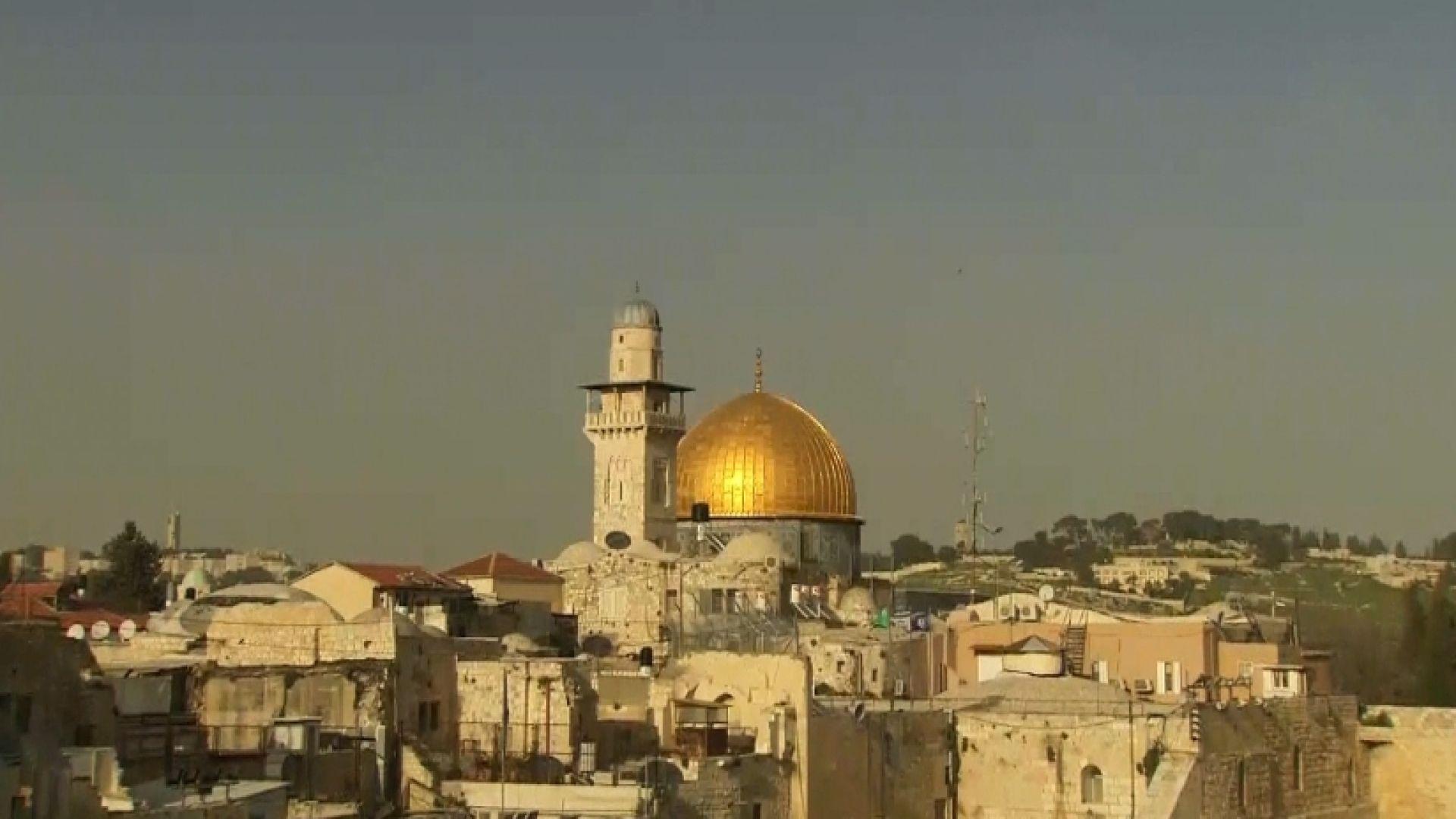 Trump's Jerusalem Plan Draws Criticism (A.P.)