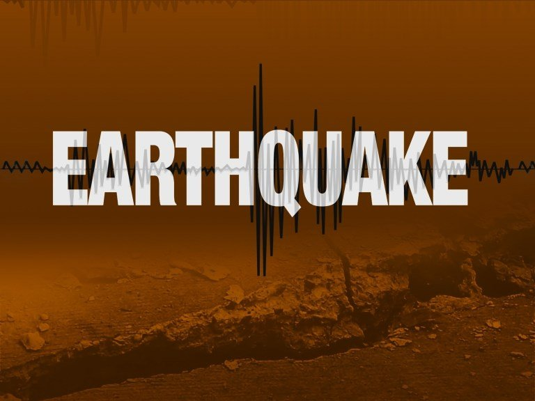 Small quake hits near town of Talkeetna
